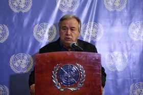 El Secretario general de la ONU